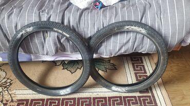 Велоаксессуары - Кыргызстан: Продам покрышки на bmxFiction troop 2,3Одна стёртая с дыркойОдна более