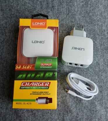 Зарядное устройство Ldnio ac70 в Бишкек