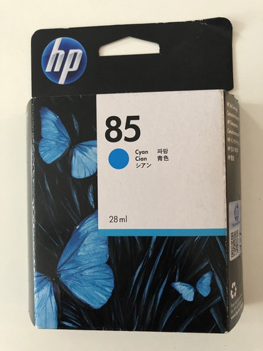 Kertridz HP 85 plavi C9425A, novo, uvoz CH - Smederevo
