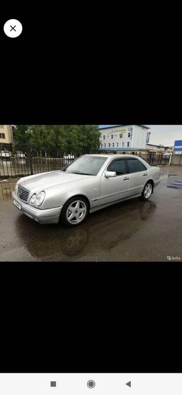 Транспорт - Беловодское: Mercedes-Benz E 430 4.3 л. 1998   300000 км