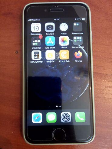 Б/У iPhone 7 32 ГБ Черный