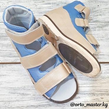 Детская обувь,Обувной магазин в Бишкек