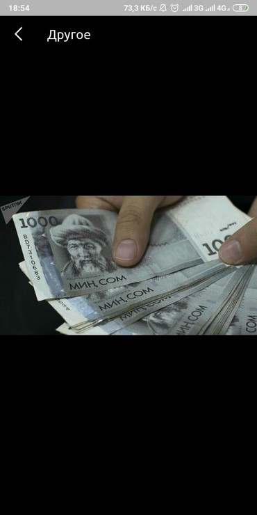 Принимаю медевые загоревшийся проволоки медевые 20 с.о.м. в Бишкек
