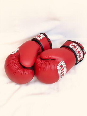 Перчатки - Кыргызстан: Боксерские перчатки  Состояние идеальное, одели пару раз