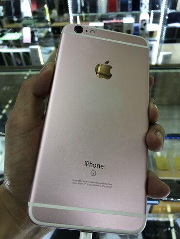 золото бишкек in Кыргызстан | ДРУГИЕ АКСЕССУАРЫ: IPhone 6 Plus | 128 ГБ | Розовое золото (Rose Gold) Б/У | Гарантия, Отпечаток пальца