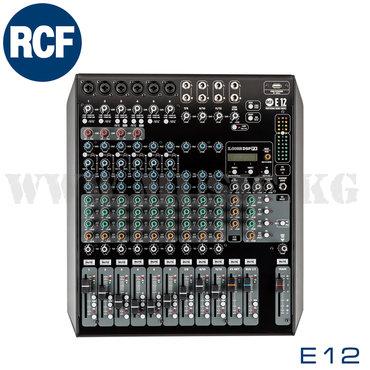 Микшерный пульт rcf e12 представляет собой 12-канальный микшерный