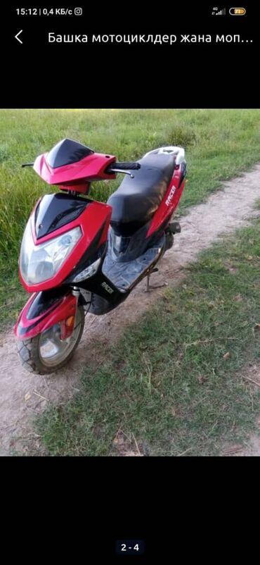 Мотоциклы и мопеды - Сузак: Другая мототехника