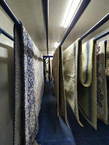 ковровые плитки в Кыргызстан: Химчистка, стирка, мойка ковров и мягкой мебели на профессиональных об