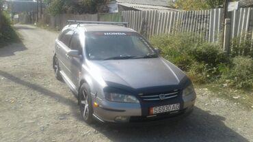 sd диск в Кыргызстан: Honda Avancier 2.3 л. 2002