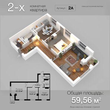 туры в дубай из бишкека 2020 в Кыргызстан: Элитка, 2 комнаты, 58 кв. м