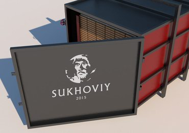 """балка сосна в Азербайджан: Пресс вакуумная сушильная камера для дерева """"Sukhoviy Vac 3"""" это"""