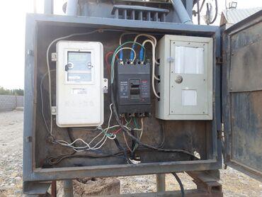 48 объявлений: Другое электромонтажное оборудование