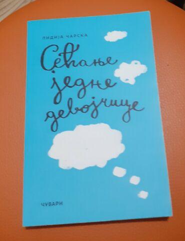 """Sport i hobi - Valjevo: Knjiga """"Sećanje jedne devojčice"""""""