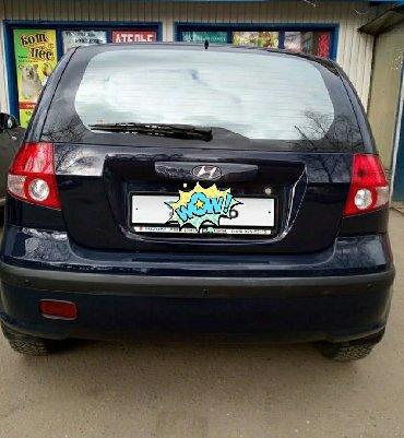 Hyundai - Кыргызстан: Hyundai Getz 1.3 л. 2004 | 145000 км