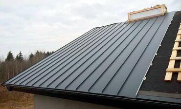 Крыша крышу кроем крыша жабабыз есть бригада опытные звоните быстро и