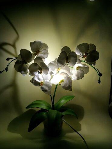 Орхидея - светильник ручной работы высота 50 -55 см как живая !!!!