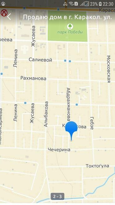 квартиры в караколе снять in Кыргызстан   ПОСУТОЧНАЯ АРЕНДА КВАРТИР: 45 кв. м, 3 комнаты, Забор, огорожен