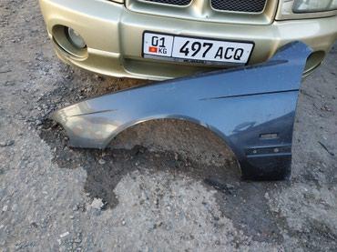 Krylo na BMW 39Е в Бишкек
