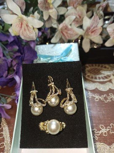 украшение для бижутерии в Кыргызстан: Богатый комплект с жемчугом для Деловых женщин!!!! комплект под золото