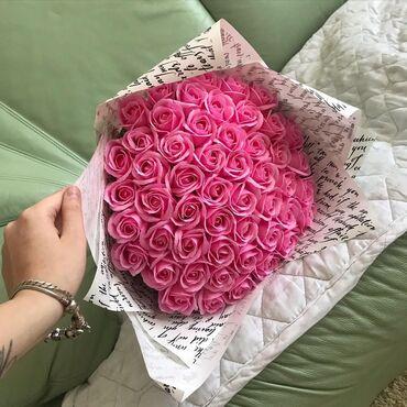 1287 объявлений: Роза из мыло  Хорош тем что не завянет  Будет стоят долго   50шт