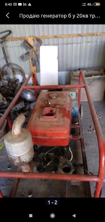Все для электричества в Кара-Балта: Продаю генератор дизельный 22кв заводится от ключа со стартера расход