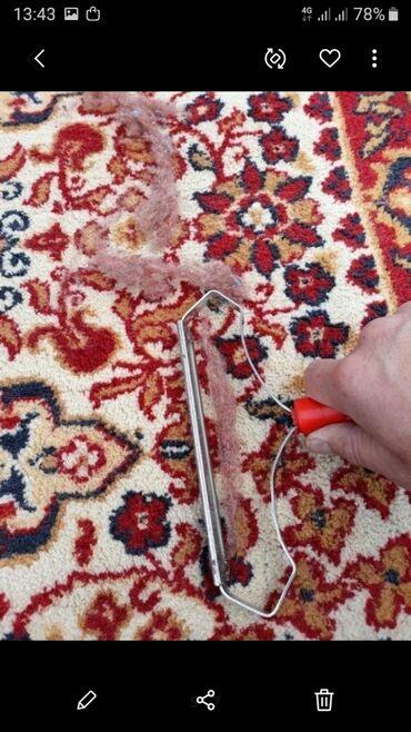 розовый палас в Кыргызстан: Стирка ковров | Шырдак | Бесплатная доставка