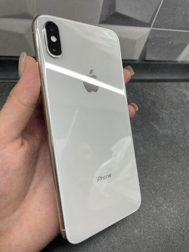 12832 объявлений: IPhone Xs Max   64 ГБ   Белый Б/У