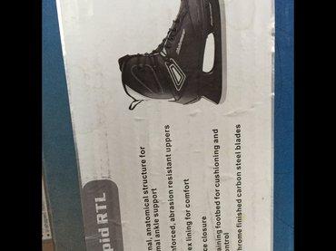 продаю коньки для катания мужские размер 44. 5 в Бишкек