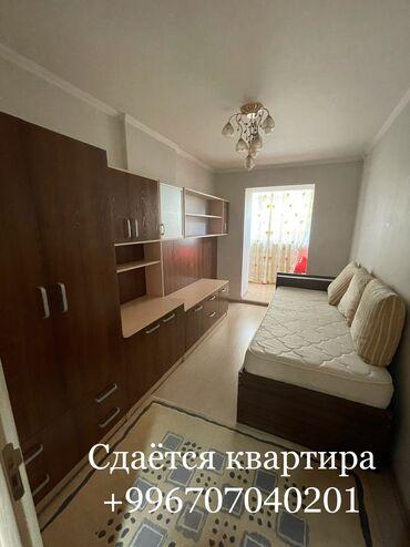 Долгосрочная аренда квартир - 3 комнаты - Бишкек: 3 комнаты, 63 кв. м С мебелью