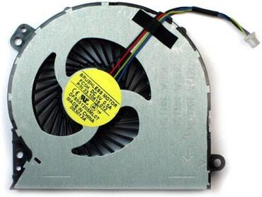 Notebook Fp 4745s Fan(Cooler)-lər. в Баку