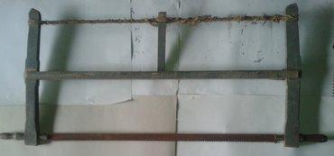 Stara ručna testera za dvo,gabarita 80 cm x 36 cm,stara više od - Nova Pazova