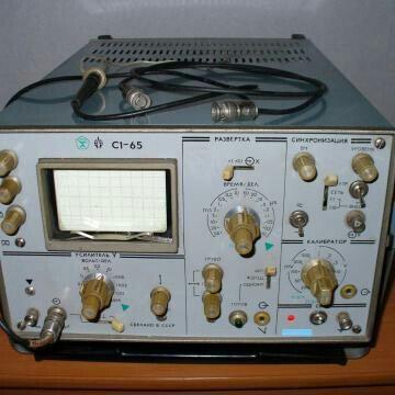 Куплю харошый осциллограф с1=64 до 3 в Бишкек