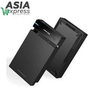 3,5-дюймовый HDD-адаптер SATA USB 3.0 для жесткого диска UGREEN