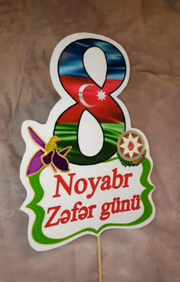 bel ağrısı üçün maz in Azərbaycan   QAMƏT KORREKTORLARI: Reklam, çap