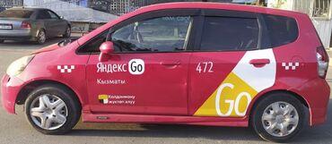 Другие услуги - Кыргызстан: Наклейка ЦЕНТР - Официальный партнер YandexTaxi CaravanБрендинг