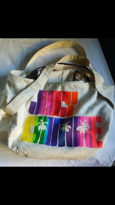 Τσάντα μπεζ juicy couture αυθεντική σε North & East Suburbs