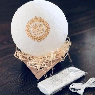 Спорт и хобби - Душанбе: Сенсорный ночник лампаЛунаВоспроизводящий Коран и переводУникальный
