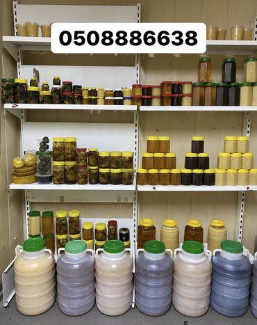 мед цена за 1 кг 2021 in Кыргызстан | МЯСО, РЫБА, ПТИЦА: Токтогульский горный чистый мёд! Оптом и в Розницу.Цена свыше 33кг