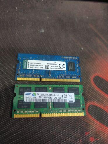 Оперативная память для ноутбука ddr3 2gb по 700сом