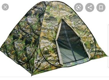 Палатки - Бишкек: Продажа палатки на 3-4 человека с москитной сеткой, 130. Б/у