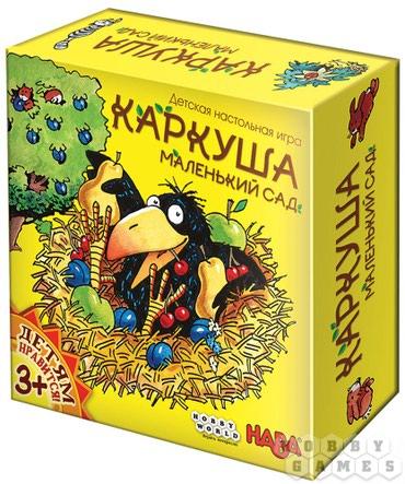 развивающие кубики в Кыргызстан: Настольные игры Каркуша: Маленький сад Пришла пора собирать урожай!