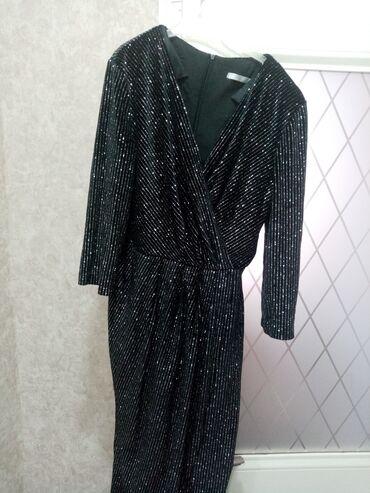 Нарядное платье одевала один разр разме 50 хорошем состоянии