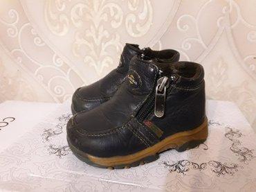 Ботинки,кожа,осенние. 21 размер. Совенок. в Бишкек