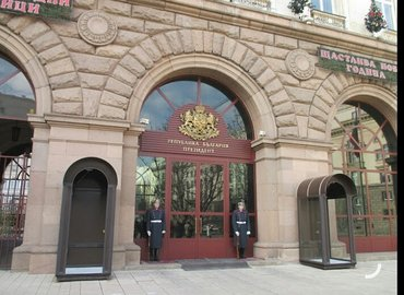 Bugarsko drzavljanstvo po novom zakonu  posredujem pri dobijanju - Beograd - slika 5