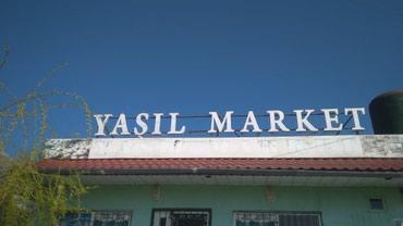 Quba rayonunda YASIL MARKET maqaza reklami satilir cox gozel