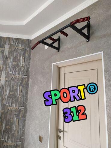 Спорт и хобби - Лебединовка: Турник 3 хвата. Настенный.Подходит для дома и офиса Не испортит