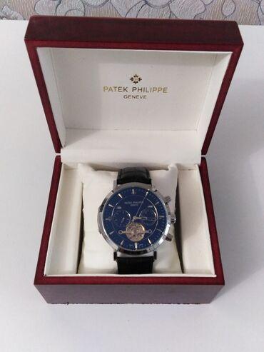 kişi oksford çəkmələri - Azərbaycan: Paket Philippe klassik, mexaniki kişi saatı. Yenidir