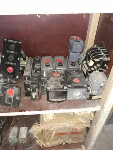 Тены.кнопки разные.звонок громкого боя СССР. в Лебединовка