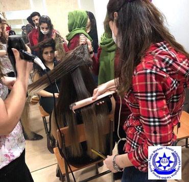 Bakı şəhərində Təlim, kurslar