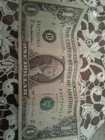 Bərdə şəhərində 1dollar qedimi